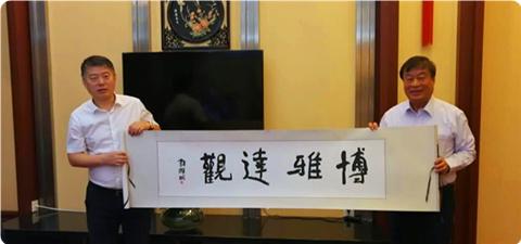 臺灣抗日誌士親屬協進會參訪團在黑龍江參訪交流