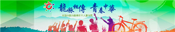臺聯青年夏令營banner_.jpg