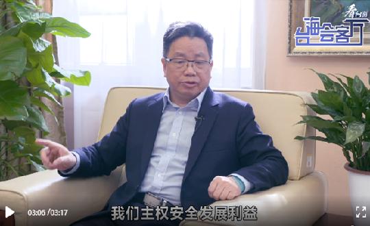 全国政协委员杨毅周:大陆为什么自信?