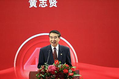 黄志贤在第五届台胞社团论坛主论坛上的主旨演讲(全文)