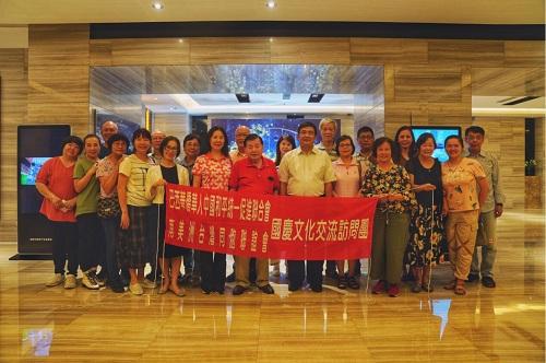 曾力群会见巴西华侨华人促进中国和平统一联合会参访团一行