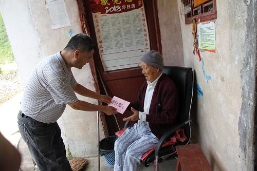 贵州省台联会领导慰问在黔台湾老兵