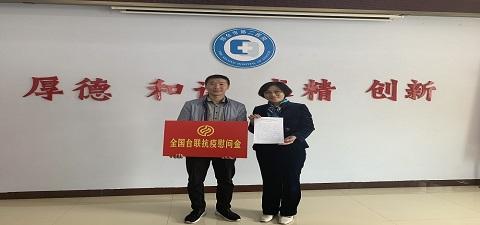 省台联慰问抗疫一线台籍医务工作者