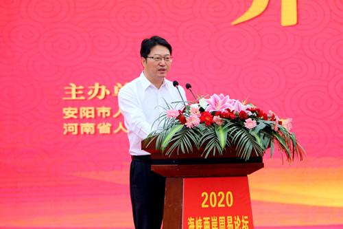 中华全国台湾同胞联谊会副会长郑平致词.JPG