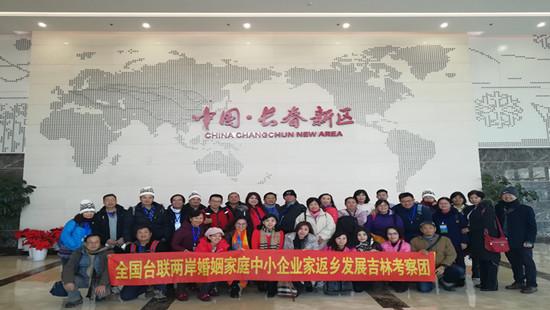 考察团成员赴长春新区展览馆参访,了解长春新区发展规划.jpg