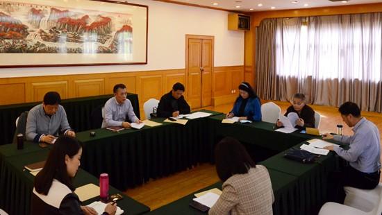 江苏省台联十届十五次会长会议在南京召开