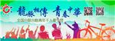 臺聯青年夏令營banner(1)_副本.jpg