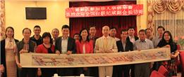 訪問團一行受到哥華僑華人和臺胞的熱烈歡迎_副本.jpg