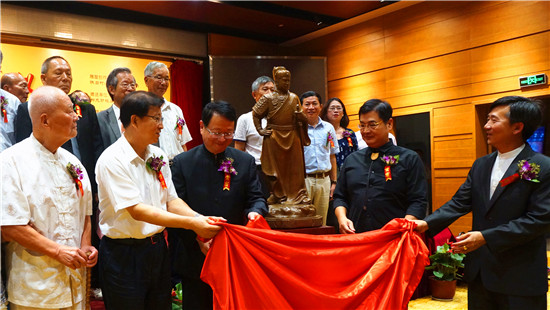 郑成功铜像揭幕仪式在北京台湾会馆举行.jpg
