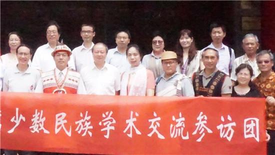 台湾少数民族专家学者来川参访交流jpg