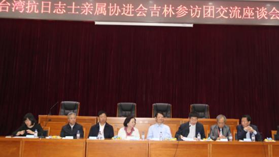台湾抗日志士亲属协进会参访团赴吉林考察抗日史迹.png