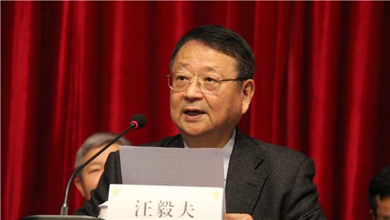 湖北省台湾同胞第十次代表会议在武汉召开,汪毅夫会长出席并讲话.jpg