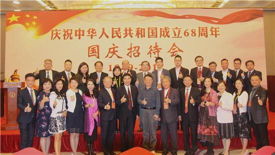 庆祝中华人民共和国成立68周年.jpg