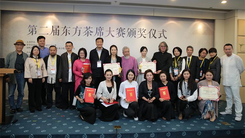 第十届海峡两岸文博会在厦门举办  东方茶席大赛精彩亮相