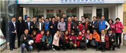 台湾台中市议员及里长一行来青赴山东参访