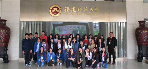 全国台联台湾高校学生文史研习营在闽举办