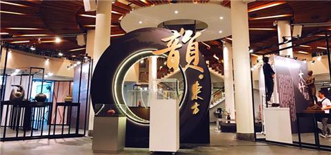 2018海峡工艺精品奖台湾巡展在台北拉开帷幕
