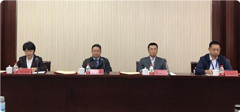 2018年第2期全国台联系统处级干部暨优秀中青...