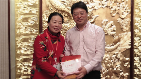 两岸婚姻家庭中华文化参访团来陆参访 郑平副会长在京会见参访团一行