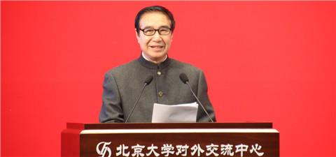 中华文化论坛在京举办 黄志贤出席并致辞