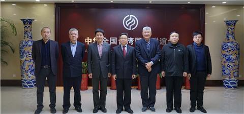 杨毅周副会长会见台湾竞争力论坛一行