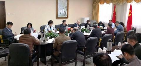 全国台联召开《告台湾同胞书》发表40周年座谈会