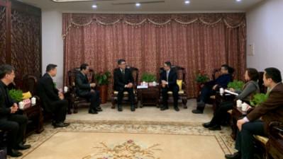 杨毅周副会长会见台湾新光公司来宾