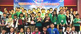第十六屆海峽兩岸和平小天使互訪交流活動在臺北開營