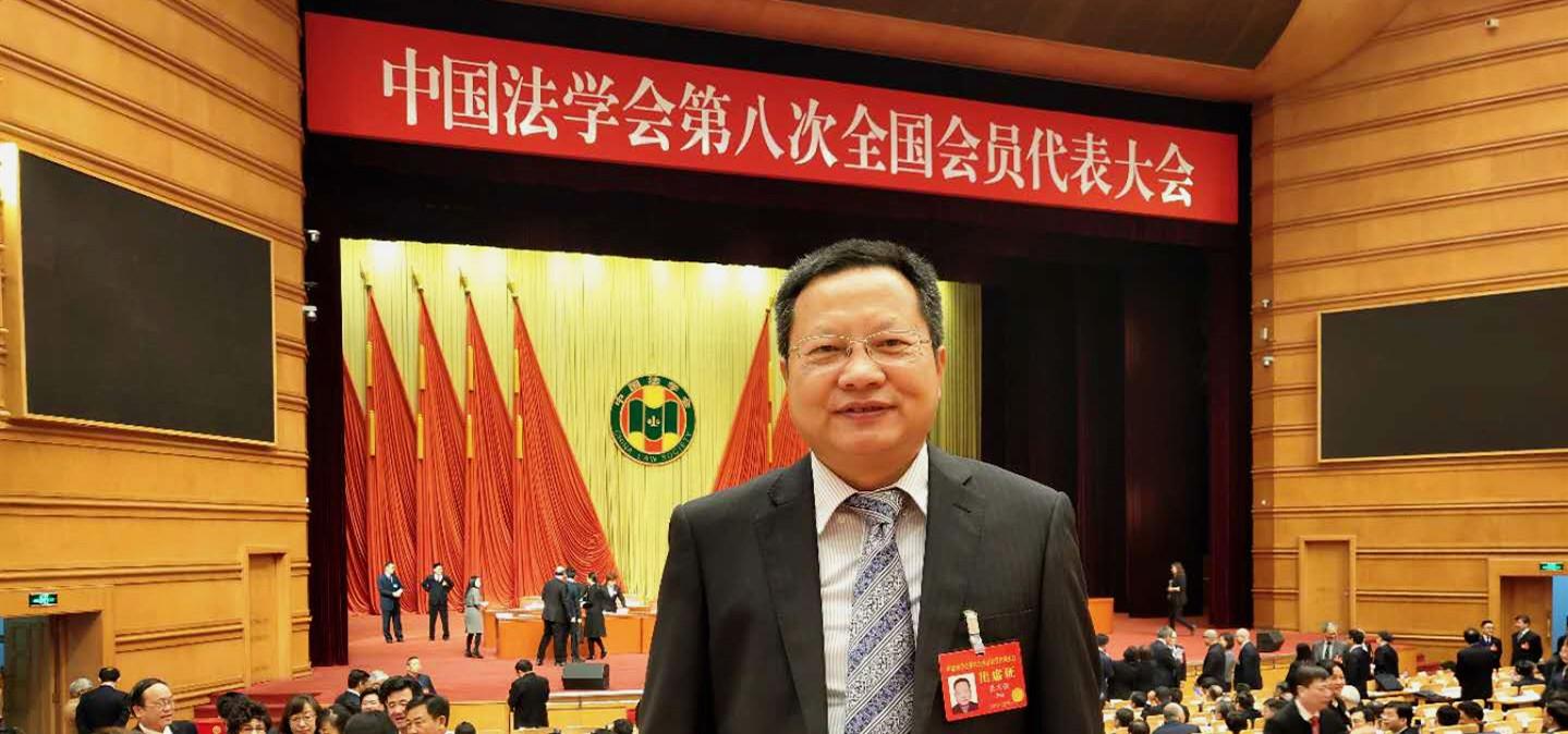 台籍代表梁志强、王涛当选中国法学会第八届...