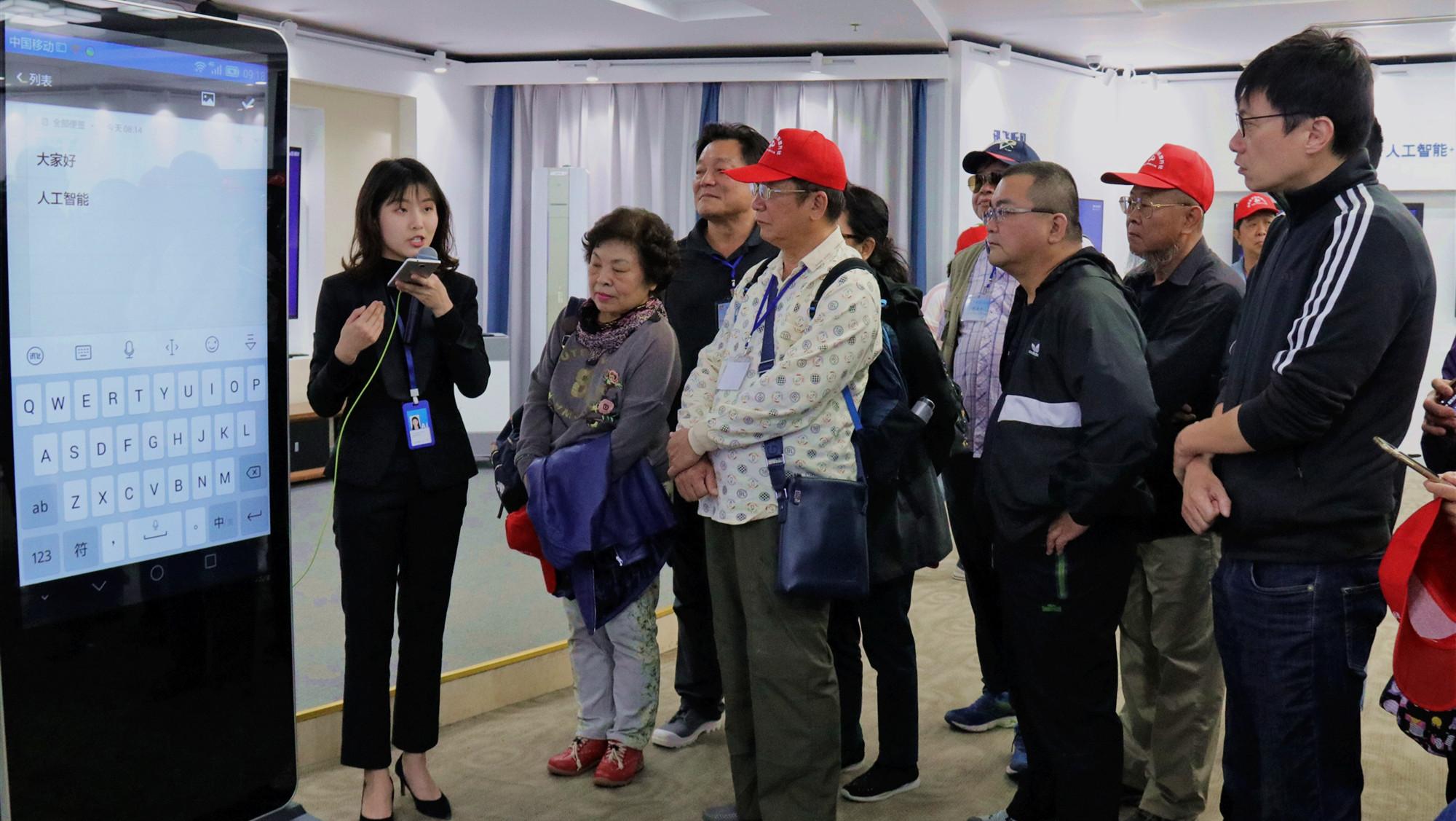 臺灣高雄基層民眾參訪團赴安徽考察新農村建設