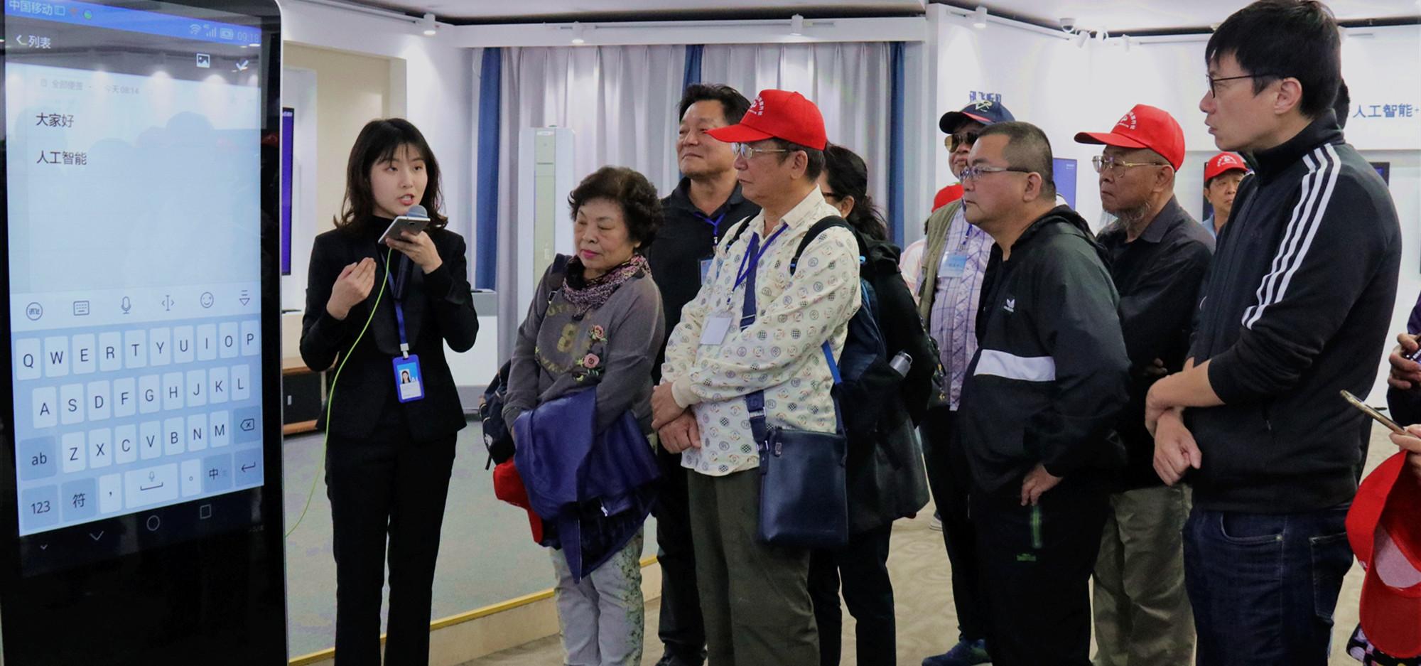 台湾高雄基层民众参访团赴安徽考察新农村建设