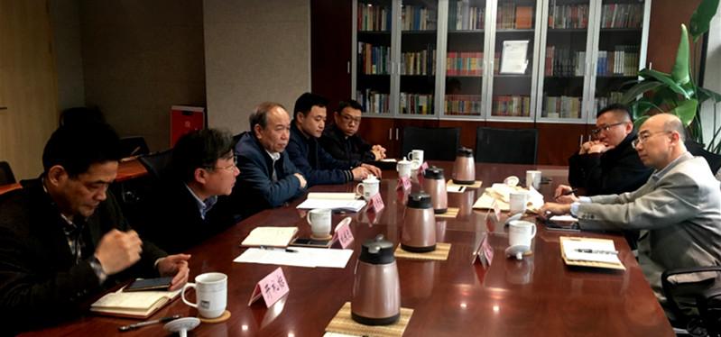 纪斌副会长赴上海开展专题调研