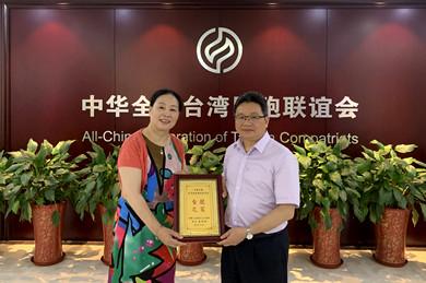 全国台联副会长杨毅周会见两岸婚姻家庭北京参访团