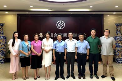全国台联杨毅周会见中华青年发展联合会和台湾新住民经贸文化交流协会一行