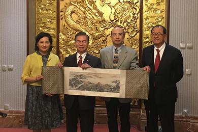 全国台联副会长纪斌会见台湾退休公职人员参访团一行
