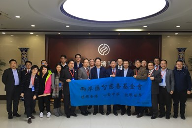 全国台联副会长郑平会见香港两岸汇智北京参访团一行