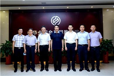 全国台联会长黄志贤会见厦门市海沧区区委书记林文生