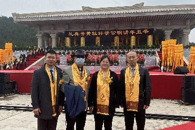 全国台联副会长纪斌出席辛丑(2021)年清明公祭轩辕黄帝典礼