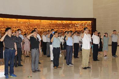 全国台联组织党员干部赴中国共产党历史展览馆参观学习