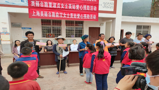 四川省台联赴凉山州开展台胞爱心捐助暨支部主题党日活动