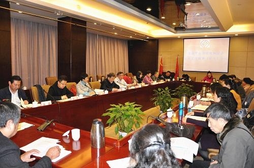 济南市台联召开七届五次理事(扩大)会议