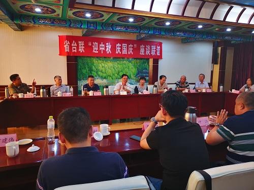 山东省台联组织定居台胞欢庆新中国成立70周年华诞