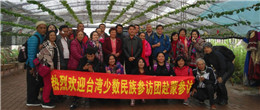 臺灣少數民族參訪團赴內蒙古交流參訪.jpg