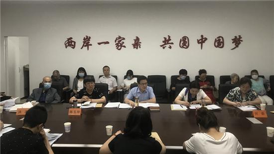 陕西省台联召开专题会议传达学习全国两会精神