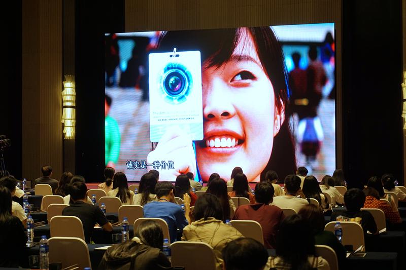 未来影像 海峡情缘  <BR>——两岸短视频行业主题峰会在厦门举行