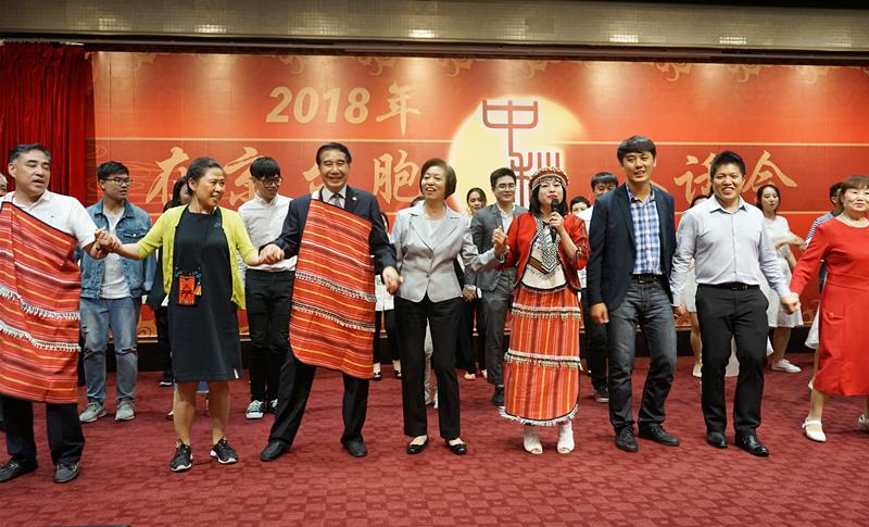 2018年在京台胞中秋茶话会在台湾会馆举行   ...