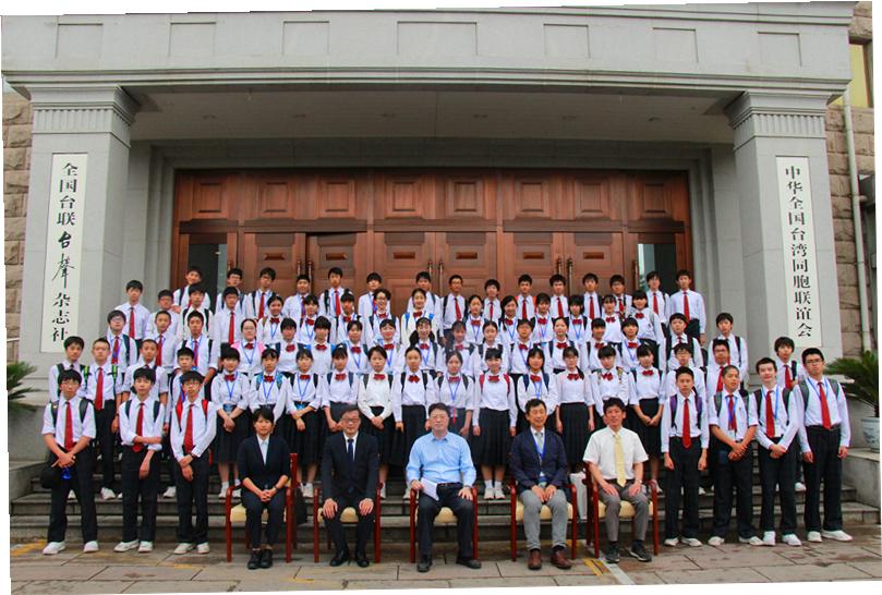 日本神戶中華同文學校畢業旅行團拜訪全國臺聯