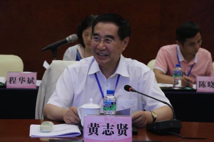 臺灣省第十三屆全國人大代表團視察東莞市