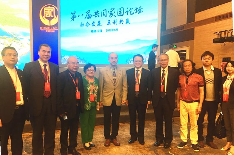 纪斌副会长出席第八届共同家园论坛活动