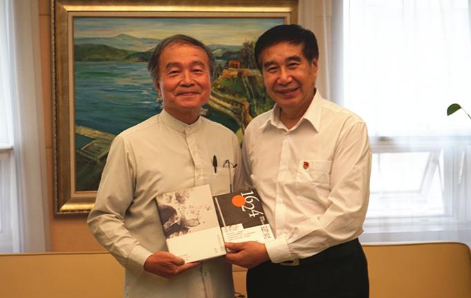 全国台联会长黄志贤会见中华文化发展协会理事长杨渡夫妇